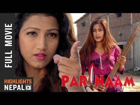 (PARINAAM || New Nepali Full Movie 2018 || Ft. Mukesh Dhakal, Jharana Rishal, Sareka Ghimire - Duration: 1 hour, 39 minutes.)