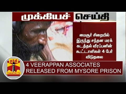 Breaking-News--4-Veerappan-associates-released-from-Mysore-Prison--Karnataka-Government