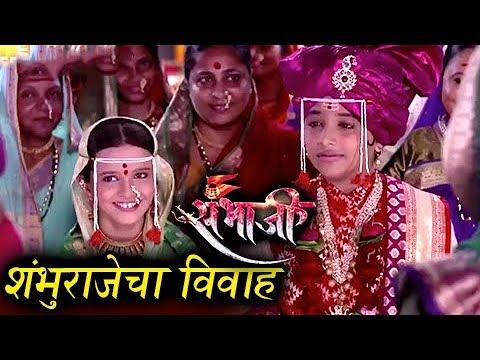 Lagira Jhala Ji new serial on Zee Marathi from 1st May