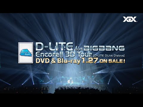 D-LITE - Encore!! 3D Tour [D-LITE DLive D'slove] trailer