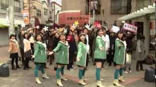 Sky Girls / 帰ってきたキューピッドガールズ