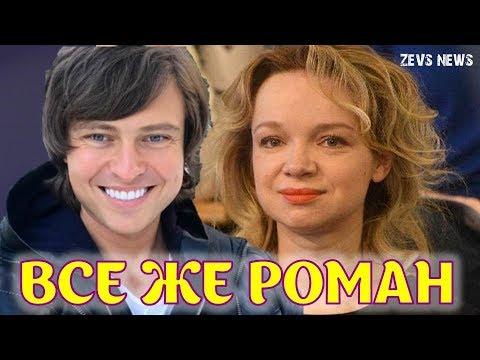 Прохор Шаляпин нашел себе новую подружку в лице Виталины Цымбалюк Романовской