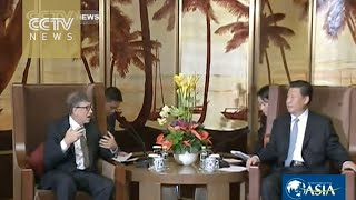 Boao China  City pictures : President Xi Jinping meets with Bill Gates at Boao Forum