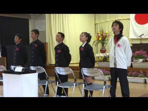 平成25年度尾鷲市立三木小学校卒業式/式歌(卒業生編)