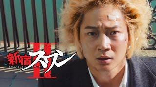 Nonton [trailer] Shinjuku Swan II [Live Action Movie 2017] Film Subtitle Indonesia Streaming Movie Download