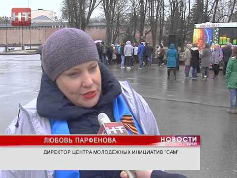 На площади Победы-Софийская прошло мероприятие, посвященное открытию Волонтерского корпуса 70-летия Победы в Великой Отечественной войне