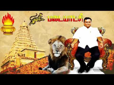 Video Pmk vanniyar songs download in MP3, 3GP, MP4, WEBM, AVI, FLV January 2017