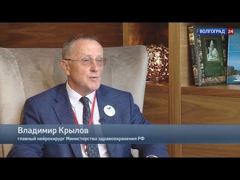 Владимир Крылов, главный нейрохирург Министерства здравоохранения РФ