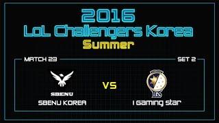 SBENU vs IGS, game 2