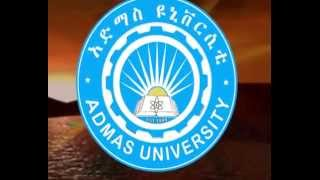 Admas University Somali Advert Aug, 2014