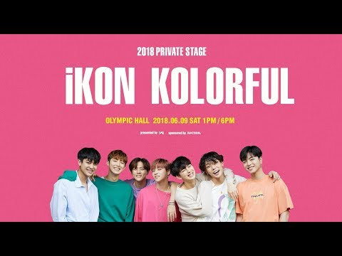 iKON  - 2018 PRIVATE STAGE [KOLORFUL] MESSAGE FROM iKON