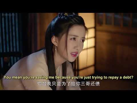 Heavenly sword dragon slaying saber 2019 Eps2 (eng sub)