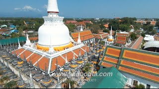 Nakhon Si Thammarat Thailand  city photo : Bebop drone at Watphrathat Nakhon Si Thammarat, Southern Thailand