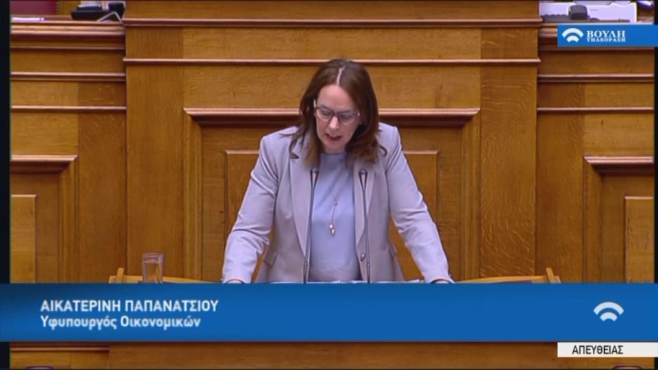 Αικ.Παπανάτσιου (Υφυπουργός Οικονομικών)(Μέτρα εφαρμογής δημοσιον.στόχων και μεταρρυθ.) (18/05/2017)