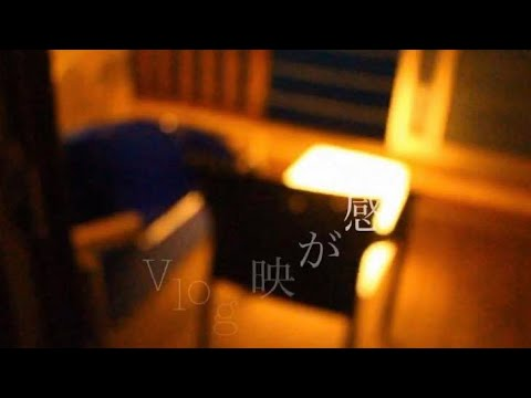 【Vlog】女ひとり旅行#1 三重県志摩市 #温泉旅館