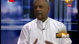 Pethikada Sirasa TV 23rd June 2017