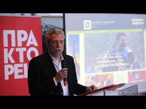 Στον αέρα η νέα αθλητική ιστοσελίδα του Αθηναϊκού – Μακεδονικού Πρακτορείου