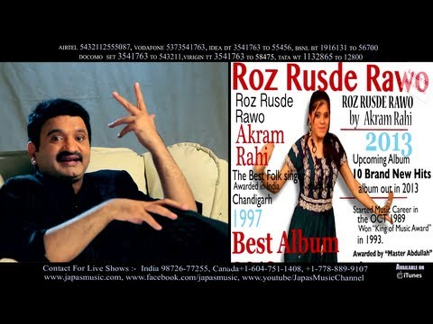akram - https://itunes.apple.com/us/album/udeek/id711833278 Song : Roz Rusde Rawo Singer : Akram Rahi Music : Kamran Akhter Presentation & Lyrics : Kaka Purain Direc...