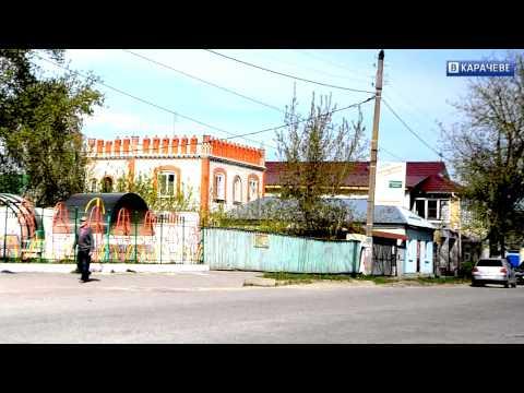 Трейлер о городе Карачев