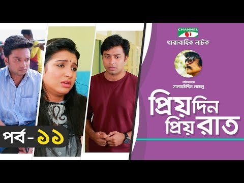 Priyo Din Priyo Raat | Ep  11 | Drama Serial | Niloy | Mitil | Sumi | Salauddin Lavlu | Channel i TV