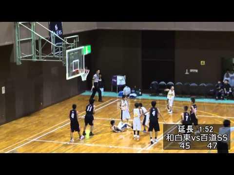 逆天!日本小學籃球賽驚現超遠距離絕殺!
