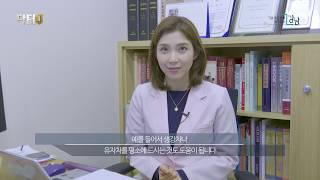 닥터Q강남-수족냉증