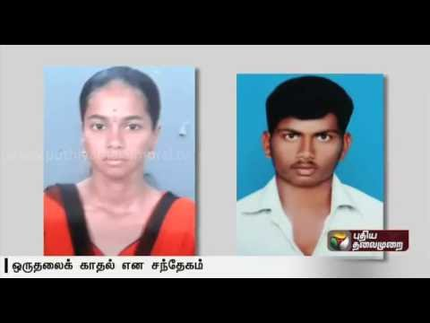 Engineering-student-murdered-inside-classroom-by-former-student-at-Karur--Full-details