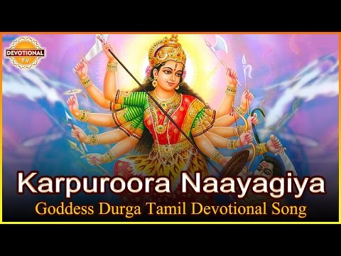 Video Goddess Durga Tamil Devotional Songs | Karpoora Naayagiye Full Song | Devotional TV download in MP3, 3GP, MP4, WEBM, AVI, FLV January 2017