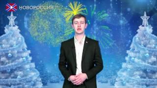 Новогоднее Поздравление Сергея Сверчкова