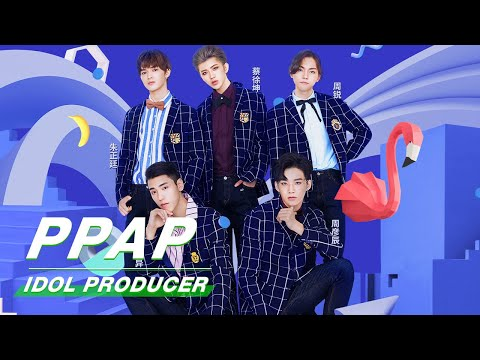 """Review of KUN Cai's handsome-cute """"PPAP"""" show 蔡徐坤帅萌舞台《PPAP》回顾欣赏