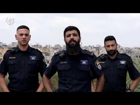משטרת ישראל חג שמח