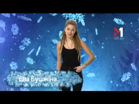 Layah ева бушмина яна швец виа гра фабрика звезд меладзе премьера клипа новинки музыки русская музыка