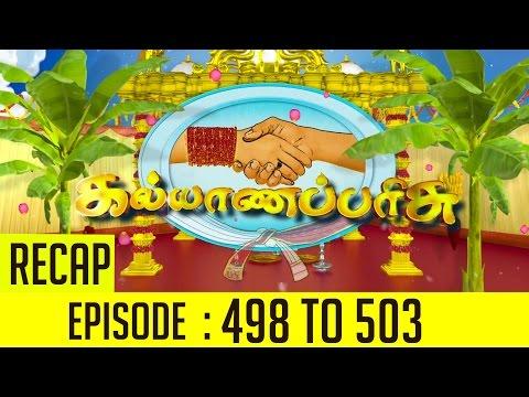 Kalyanaparisu Recap   11-10-2015