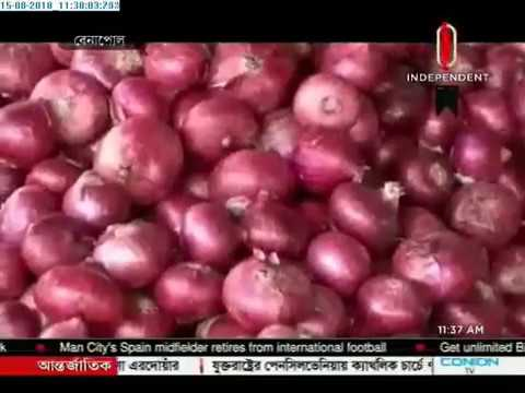 Onion prices rise by Taka 5 to Tk10 in 7 days (15-08-2018)