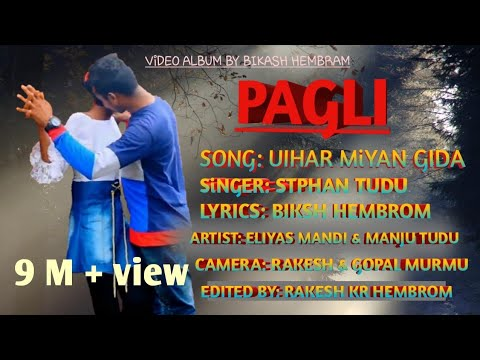 Video Uyhar miyang gida sara din santali video 2018 download in MP3, 3GP, MP4, WEBM, AVI, FLV January 2017