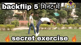Video How to Backflip in 5 Minutes | Parveen Sharma MP3, 3GP, MP4, WEBM, AVI, FLV Januari 2019