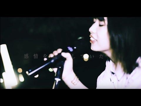, title : 'ラパンテットMV「夜に鳴る-yoruninaru-」'