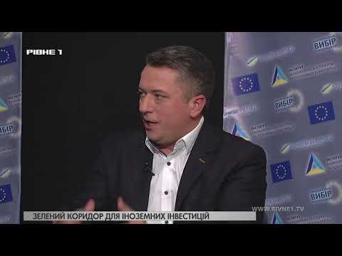 <a href='/Info/?id=88100' >Рівне-Люблін: Зелене світло для європейських інвестицій [ВІДЕО]</a>