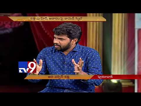 Hyper Aadi clarifies on comments against Kathi Mahesh