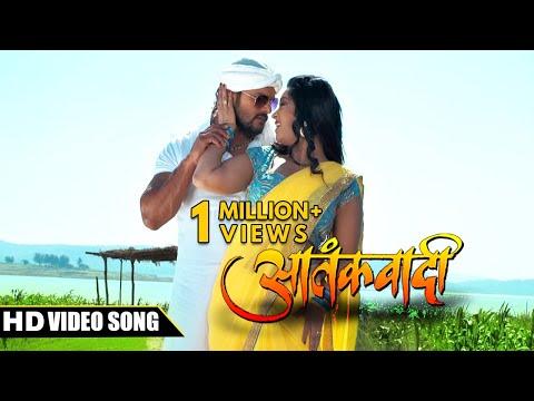 Bhojpuri HD video song Pani Pani from movie Aaankwadi