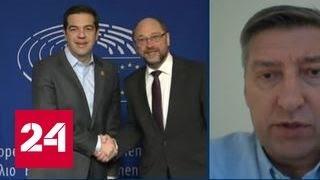 В Брюсселе открывается саммит Евросоюза
