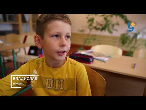 Реформа освіти: що зміниться в сільських школах?