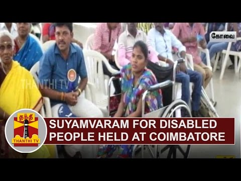 Suyamvaram-for-disabled-people-held-at-Coimbatore-Thanthi-TV
