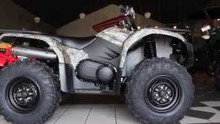 2. 2014 Yamaha Grizzly 450