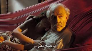 Nonton Love In The Time Of Cholera  Kurdish Subtitle                                                                  Film Subtitle Indonesia Streaming Movie Download