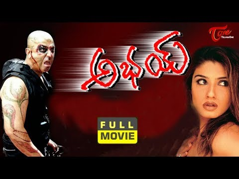 Abhay Full Length Telugu Movie | Kamal Haasan, Raveena Tandon, Manisha Koirala | TeluguOne