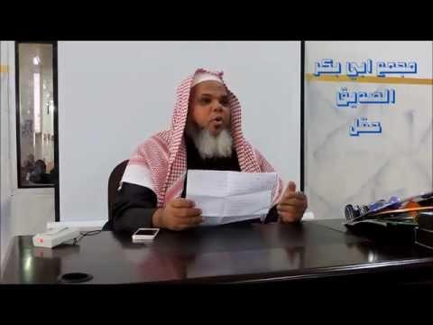 الهمه العاليه من اجمل النصائح لطبة حلقات التحفيظ الشيخ ابراهيم الجابر