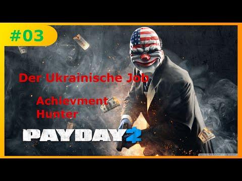 Ukrainischer- Job - Pay Day 2 | Achievment Hunter (видео)