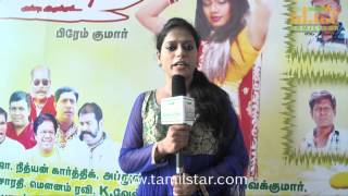 Ramya Speaks at Aluchatiyam Movie Audio Launch