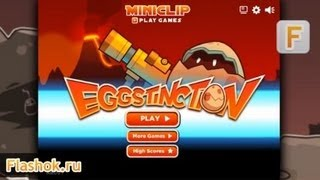 Видеообзор Eggstinction